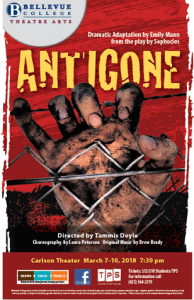 Antigone flyer